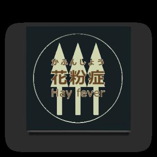 merf_design の花粉症マーク 杉 Acrylic Block