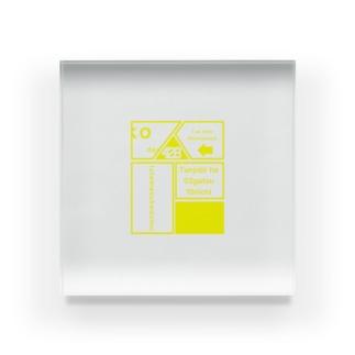 Shinjitsu Acrylic Block