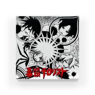 毒殺テロリスト(第3期) Acrylic Block