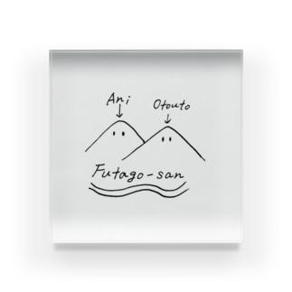 めめじのFutago-san Acrylic Block