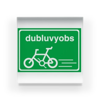 dubluvyobs bike logo Acrylic Block