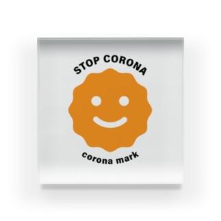 コロナマーク / stop corona smile Acrylic Block