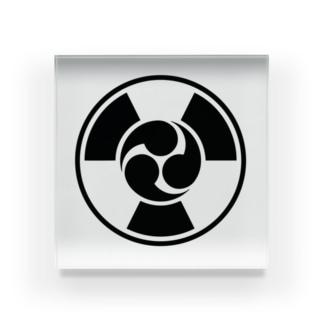 放射線に三つ巴 B Acrylic Block