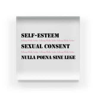 自尊感情、性的同意、罪刑法定主義 Acrylic Block