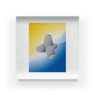 浜辺のテトラ Acrylic Block