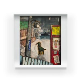 ダンボール絵「おくる犬」 Acrylic Block