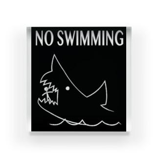 遊泳禁止 Acrylic Block