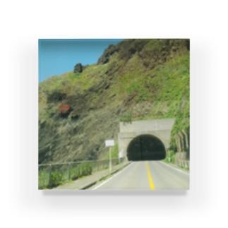 海沿いのトンネル Acrylic Block