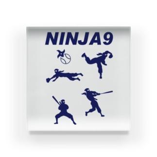 キッズモード某のNINJA9 Acrylic Block