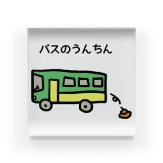 バスの運賃?え?バスのうんちん!? Acrylic Block