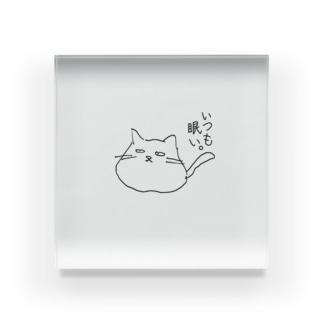 ゆるどろ猫 Acrylic Block