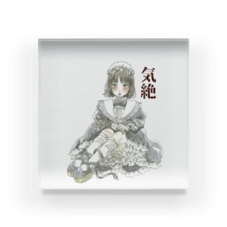 メイドちゃん(うな) Acrylic Block