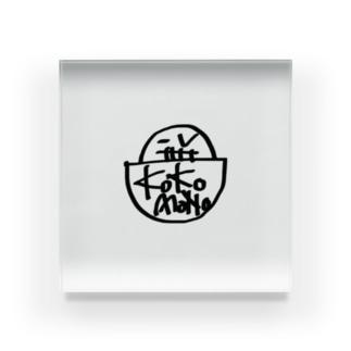クサヲと仲間たち Acrylic Block