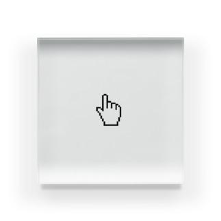 指マウスポインタ Acrylic Block