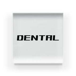 デンタルT+甘酸っぱいver Acrylic Block