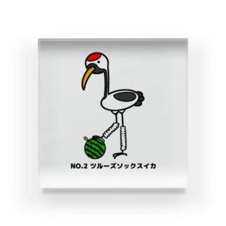 NO.2 ツルーズソックスイカ Acrylic Block