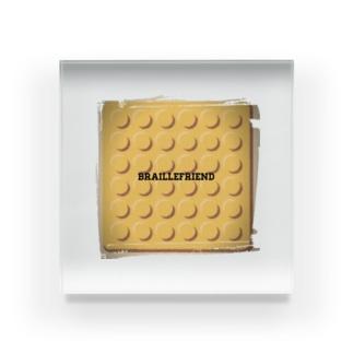 点字ブロック(視覚障害者誘導ブロック) Acrylic Block