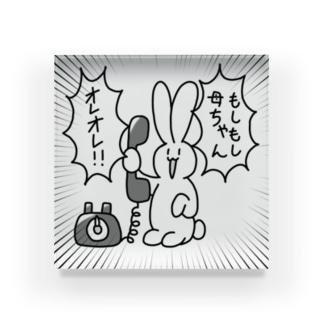 オレオレうさぎ Acrylic Block