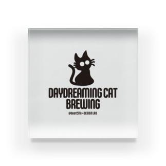 DaydreamingCatBrewing_logo Acrylic Block