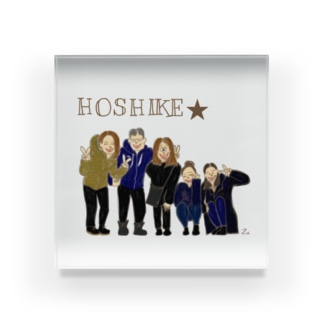 HOSHIKE★ Acrylic Block