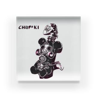tomo【chup*ki】のガスマスククマちゃん Acrylic Block