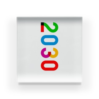 marikiroの2030_西暦 Acrylic Block