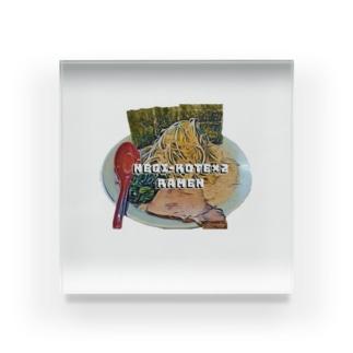 ネギラーメンコテコテ(背脂増し) Acrylic Block