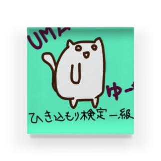 ゆーせ ヒツキー愉快なUmaが😃🎶楽しいgoodsになったよ💕💕 Acrylic Block