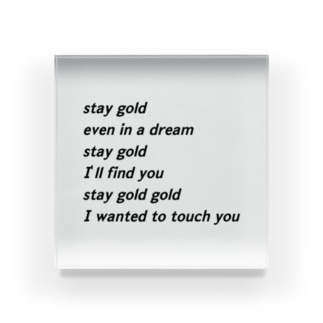《BTS》 stay gold歌詞入り アクリルブロック Acrylic Block
