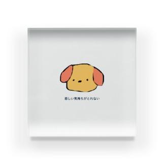 ちぇーのくちぐせ3 Acrylic Block