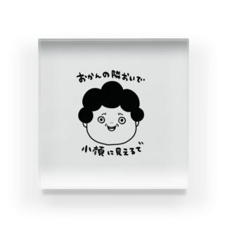 おかん3 Acrylic Block