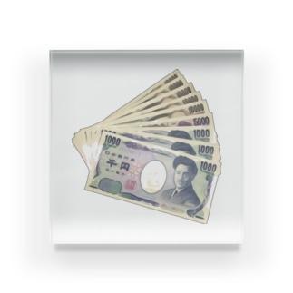 給付金貰って約1週間の俺の財布の中身 Acrylic Block