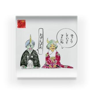 妖怪新婚カップル💑 Acrylic Block