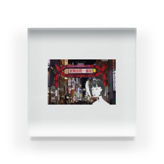 歌舞伎町の女王 Acrylic Block
