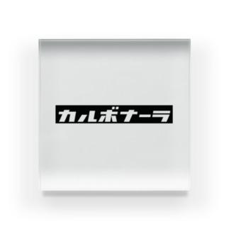 iPhone のカルボナーラ Acrylic Block