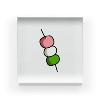 三色団子 Acrylic Block