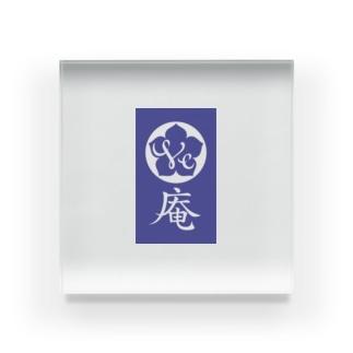 ヴィーガン焼き菓子専門店「Ve庵」 Acrylic Block