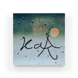 ☂︎*̣̩⋆̩傘⋆̩*̣̩☂︎のグッズ Acrylic Block