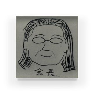 会長 Acrylic Block