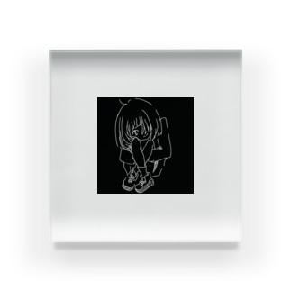 暗くて狭い Acrylic Block