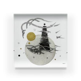 波間 Acrylic Block