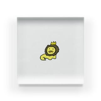 ライオンくん(修正版) Acrylic Block