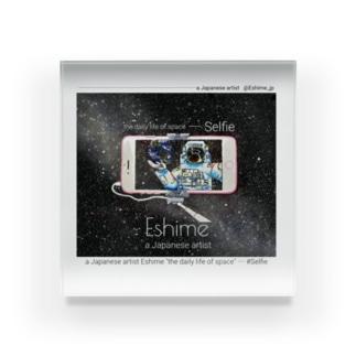 ゑ〆  宇宙の日常の白色ver 宇宙の日常シリーズ 自撮りpart.1 Acrylic Block