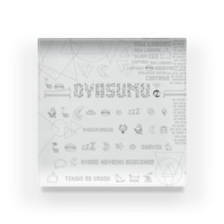 ジョシュ☪︎のDiGiTAL-OYASUMU.white Acrylic Block