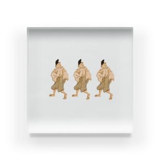 水干のオジサン3人組(承香院) Acrylic Block
