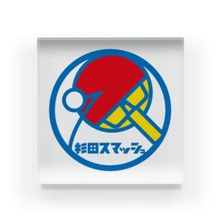 パ紋No.3385 杉田スマッシュ Acrylic Block