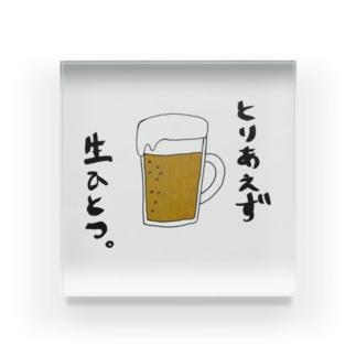 ビール☆ Acrylic Block