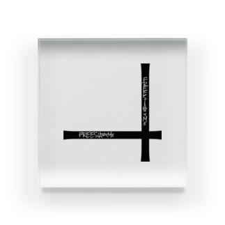 FREESIAbyMe 09 Acrylic Block