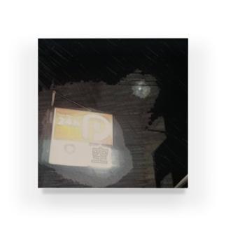 空、空 Acrylic Block