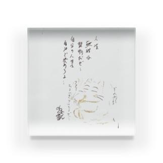 ゾノネコさん Acrylic Block